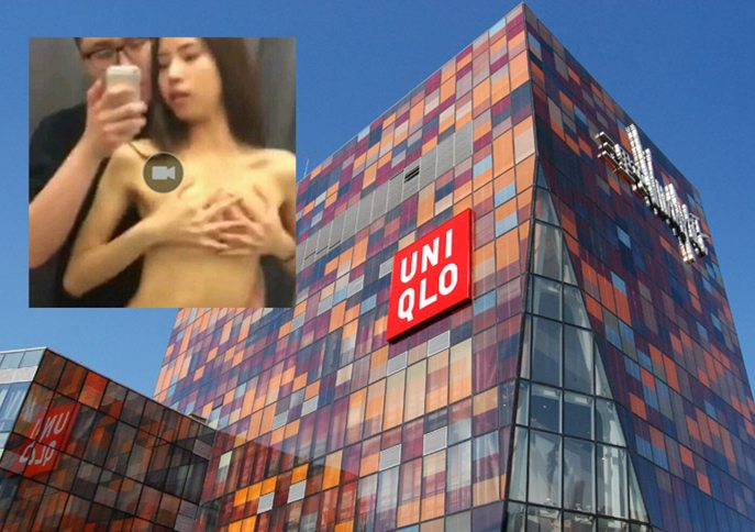 Video-of-2-People-Having-Sex-in-Beijing-Uniqlo-Goes-Viral